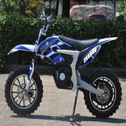 Buy Electric Dirt Bike Motocross 500W Lithium-Ion Battery